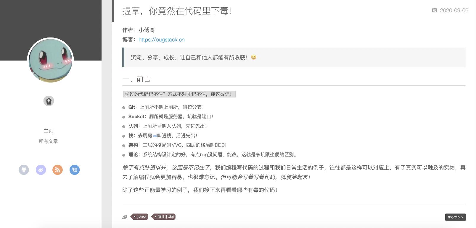 http://hexo.blog.itedus.cn/