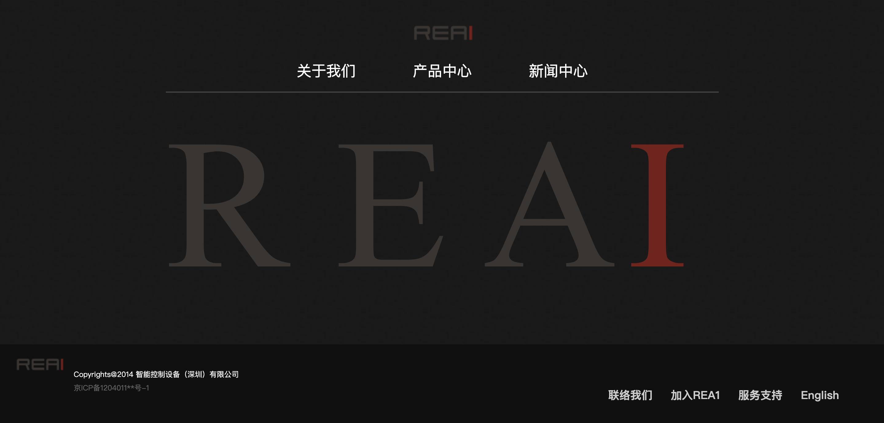 企业门户网站(5000元)