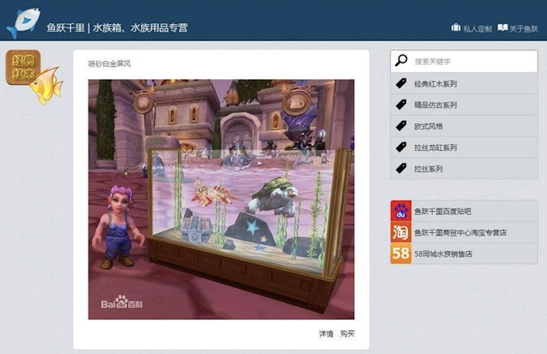 卖家具宣传网站(2000元)