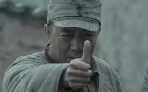 李云龙给你竖大拇指